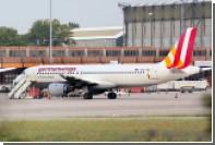В авиакомпании Germanwings уточнили данные о погибших в авиакатастрофе