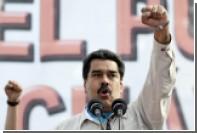 Мадуро собрался поехать в США и бросить вызов Обаме