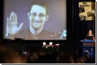 Белый дом призвал Сноудена предстать перед американским судом
