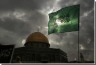 Египет признал ХАМАС террористической организацией