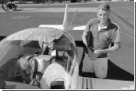 Швейцарский летчик разбился при попытке облететь земной шар