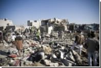 В Йемене сбит самолет международной коалиции