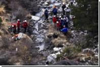 Париж попросил у ФБР помощи в расследовании катастрофы Airbus A-320