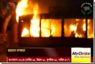 В Бангладеш оппозиция сожгла 11 пассажиров автобуса