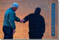 В Японии почтили память погибших при землетрясении 2011 года