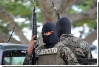Правительство Гондураса направило солдат на защиту древнего города