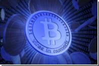 В США федеральных агентов обвинили в хищении биткоинов