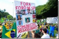 Миллион обеспеченных бразильцев вышли протестовать против Партии трудящихся