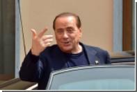 Берлускони рассказал об обретенном в доме престарелых душевном покое