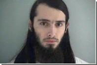 Задержанный за подготовку теракта американец планировал убийство президента США