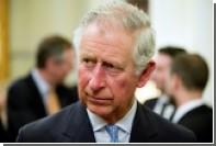В Британии разрешили опубликовать письма принца Чарльза