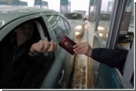 Россия и Лихтенштейн упростят процедуру выдачи виз