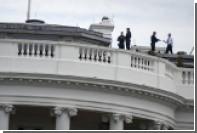 Секретная служба США попросит у Конгресса деньги на копию Белого дома