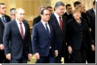 Меркель пригласила участников «нормандской четверки» в Берлин