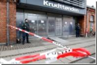 Арестован третий подозреваемый в причастности к теракту в Копенгагене