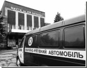 Донецк обещал сам найти всех горняков шахты им. Засядько