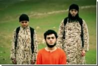 Мальчик из «Исламского государства» казнил предполагаемого агента «Моссада»