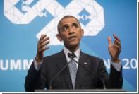 СМИ узнали об утечке личных данных лидеров G20