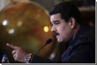Мадуро обвинил Обаму в заговоре