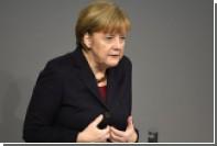 СМИ сообщили об отказе Меркель приехать в Москву на 70-летие Победы