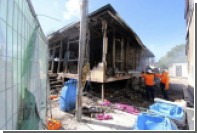 На острове Науру взбунтовались нелегалы
