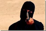 Боевики ИГ казнили в Сирии 15 пленных христиан