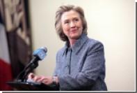Клинтон опровергла обвинения в нарушении правил деловой переписки