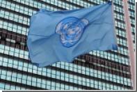 Пхеньян пригрозил наказать Сеул за открытие офиса по правам человека