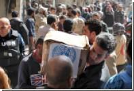 Сотрудников ООН изгнали из Сирии за связи с повстанцами