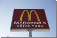 В Канаде два человека погибли в результаты стрельбы у «Макдоналдса»