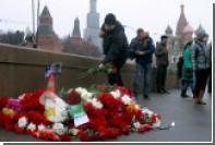 В Европе осудили убийство Немцова