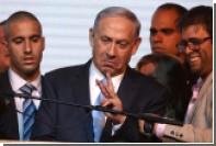 На выборах в Израиле победила партия Нетаньяху