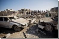 ООН начала эвакуацию своих сотрудников из Йемена