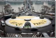 Венгрия засекретила информацию об атомном контракте с Россией