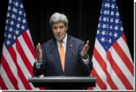 Керри рассказал о существенном прогрессе в переговорах «шестерки» с Ираном
