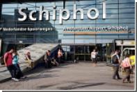 Амстердамский аэропорт Схипхол отменил все рейсы из-за блэкаута