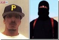 Опубликованы фотографии исламиста Джихади Джона