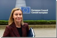 В ЕС разработают план борьбы с дезинформацией из России