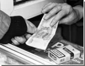 Спасать газетные киоски предлагают с помощью табака