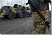 США признали отсутствие военного решения конфликта на Украине