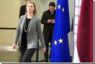 ЕС начал борьбу с российской пропагандой