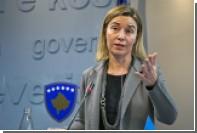 Брюссель рассказал Сербии о перспективе вступления в ЕС