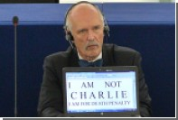 Кандидат в президенты Польши осудил вмешательство в конфликт на Украине