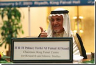 Саудовский принц заявил о возможном отказе Эр-Рияда от безъядерного статуса