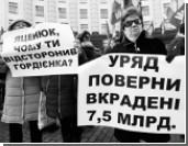 """Массовые акции протеста на Украине: """"Жить становится невыносимо"""""""