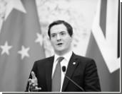 """США раскритиковали Британию за присоединение к китайскому """"Всемирному банку"""""""