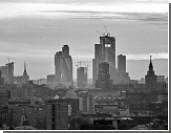 Появились первые признаки выхода российской экономики из кризиса