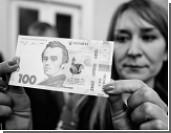 Меры по укреплению гривны добивают украинскую экономику