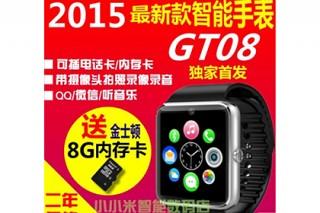 В Китае появились в продаже подделки под Apple Watch