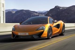 McLaren представил модель начального уровня